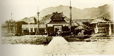 Old photograph of the Kowloon Walled City in Hong Kong.