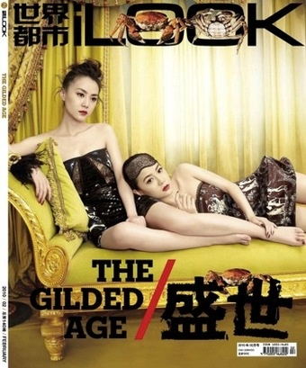 The Gilded Age: China 2013