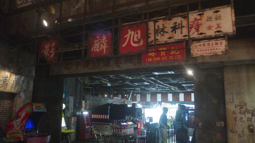 kowloon-arcade2